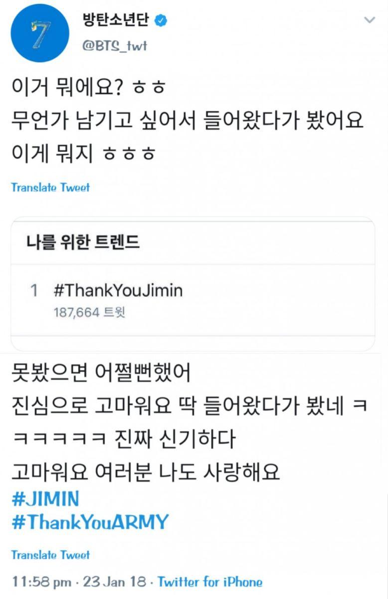 Jimin BTS, Cảm ơn Jimin BTS, Bài viết đầu tiên của Jimin trên Twitter, #ThankYouJimin