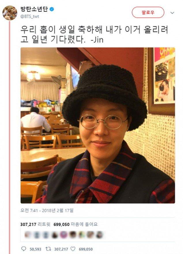 BTS, Anh em thân thiết mà V BTS nỡ đăng ảnh này của J-Hope, Tửu lượng J-Hope, Bts, bts