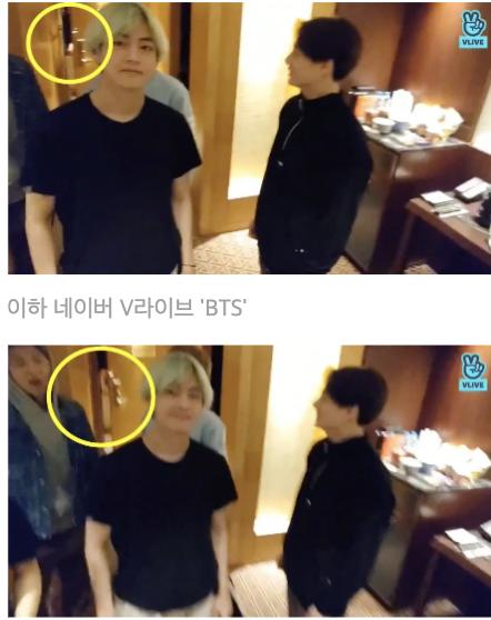 BTS, fan cuồng săn lùng BTS trong cả phòng riêng, fan cuồng săn lùng BTS, BTS bị săn lùng, BTS tin tức mới, BTS bị rượt đuổi, fan cuồng BTS, BTS bị tấn công