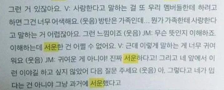 BTS, BTS Vmin, Jimin BTS buồn sâu sắc vì không được V thương đúng mức, Bts, bts, BTS RM, BTS V, BTS Jin, BTS Jimin, BTS Suga, BTS Jungkook