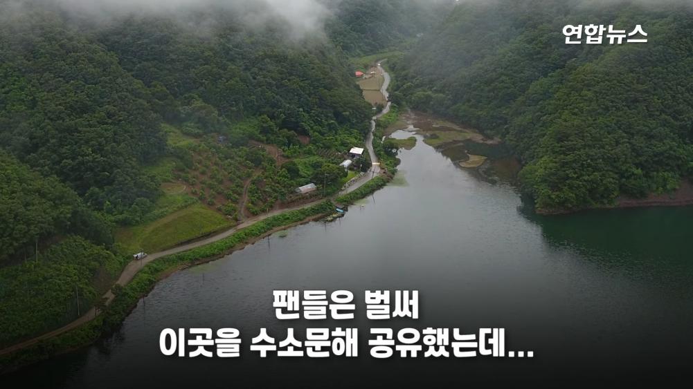 BTS, BTS quay In the SOOP BTS Ver, Chương trình mới của BTS lên sóng tháng 8, sức mạnh của BTS, BTS quay chương trình mới