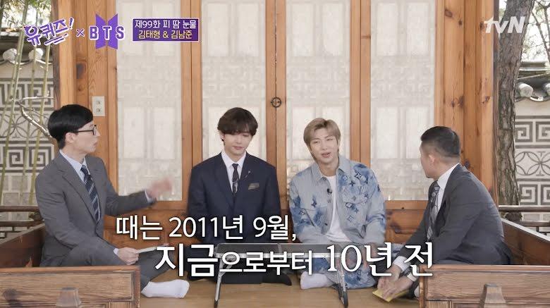 BTS, V, RM, You quiz on the block, Ấn tượng lần đầu gặp V của RM, BTS lần đầu gặp nhau, V RM lần đầu gặp nhau, ấn tượng của V với RM