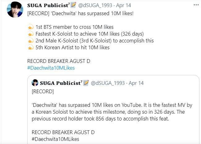 BTS, Suga, D-2, D-2 lập kỷ lục Spotify mới, Kỷ lục của D-2, Suga kỷ lục 2021, BTS Suga, BTS Suga 2021, D-2 Suga record, kỷ lục D-2 Suga, D-2 stream nhiều nhất Spotify