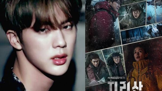 Jin BTS ngầm tiết lộ sẽ đóng phim trong quà tặng Jimin?