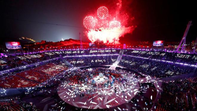 Lế bế mạc ASIAD 2018: Đại tiệc triệu đô, Super Junior trình diễn
