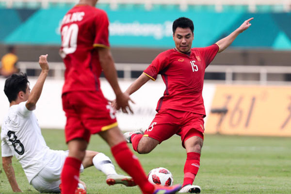 U23 Việt Nam, U23 UAE, ASIAD, Đức Huy