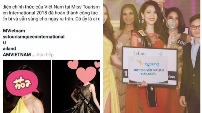 Nam Em hay Nam Anh sẽ thi Nữ hoàng Du lịch quốc tế 2018?