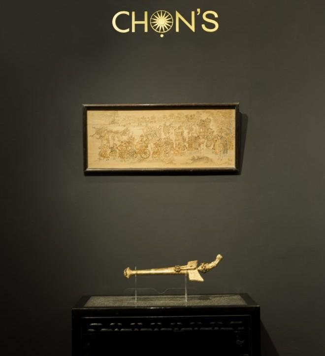 nhà đấu giá chọn, đấu giá con dao vàng, con dao vàng nạm 36 viên hổ phách, nhà Tây Sơn, Chăm Pa, người chăm, 199.000 USD, con dao vàng 4,6 tỷ, đấu giá cổ vật