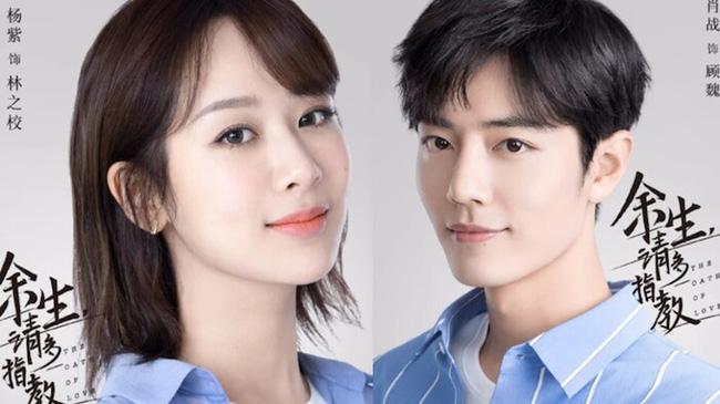 Phim 'Dư sinh xin chỉ giáo nhiều hơn' của Tiêu Chiến - Dương Tử lên sóng ngày 8/9/2021