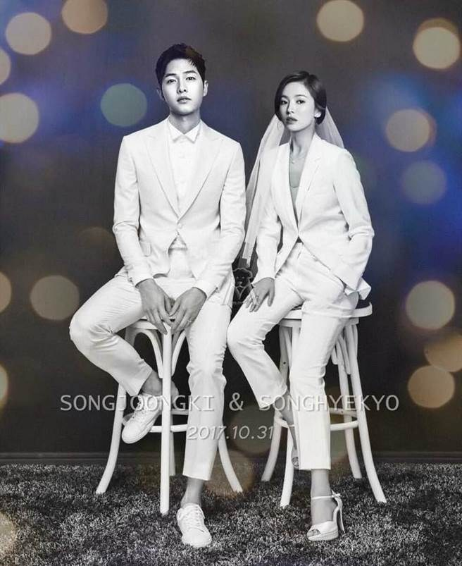 song joong ki song kye kyo wedding news6