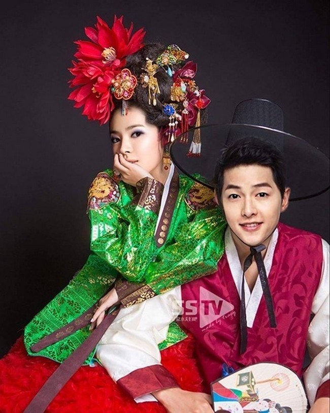 song joong ki song kye kyo wedding news