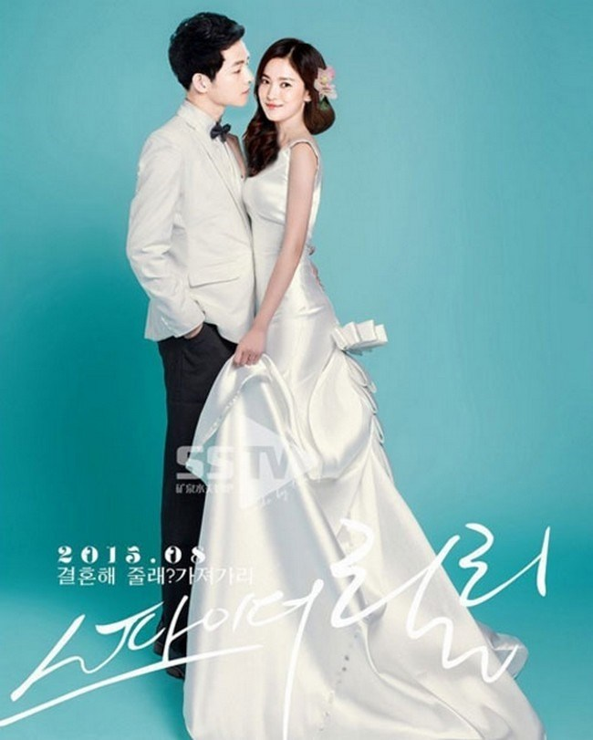 song joong ki song kye kyo wedding news 13