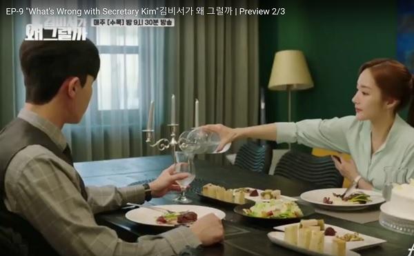 Xem 'Thư ký Kim' tập 9: Bị bóc mẽ giống sếp và nhân viên, Lee bất ngờ giành hết việc của Kim