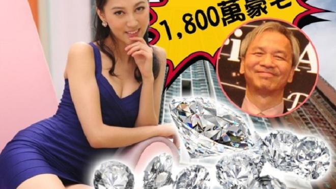 Á hậu Hong Kong 26 tuổi xác nhận kết hôn với tỷ phú sòng bạc Macau 66 tuổi