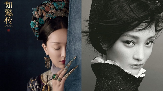 Xem 'Hậu cung Như Ý truyện': Diễn xuất của Châu Tấn gây tranh cãi