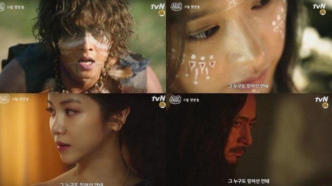 Choáng với tạo hình 'thổ dân' của Song Joong Ki trong phim mới