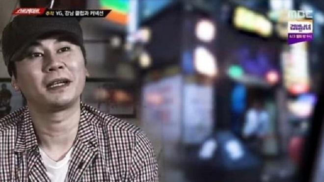 Nhân chứng khai về bữa tiệc mại dâm của chủ tịch YG Yang Hyun Suk