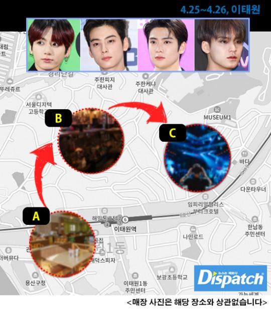 BTS, Jungkook BTS bị Dispatch tố có mặt tại ổ dịch covid-19, Jungkook BTS đi bar tại khu vực có ca mắc covid mới, Mingyu của Seventeen, Jaehyun của NCT, Cha Eun Woo