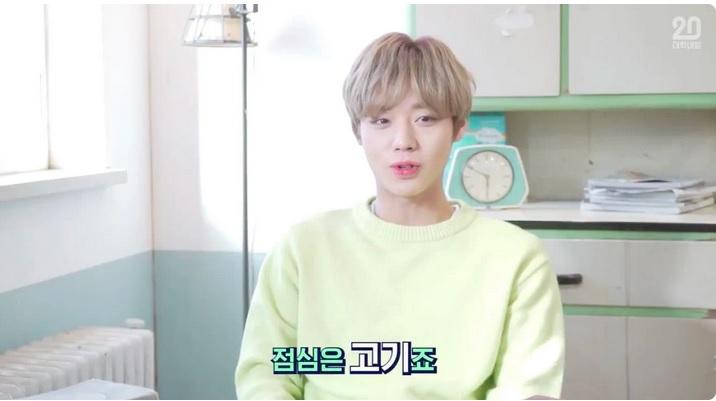 BTS, Suga BTS, Phát ngôn siêu hài về đồ ăn của idol K-pop, Phát ngôn siêu hài về đồ ăn của Suga BTS, Eunha GFRIEND, TVXQ Changmin, Baekho của NUEST, AOA Seolhyun