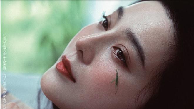 Phạm Băng Băng khoe nhan sắc tựa tiên nữ trên tạp chí