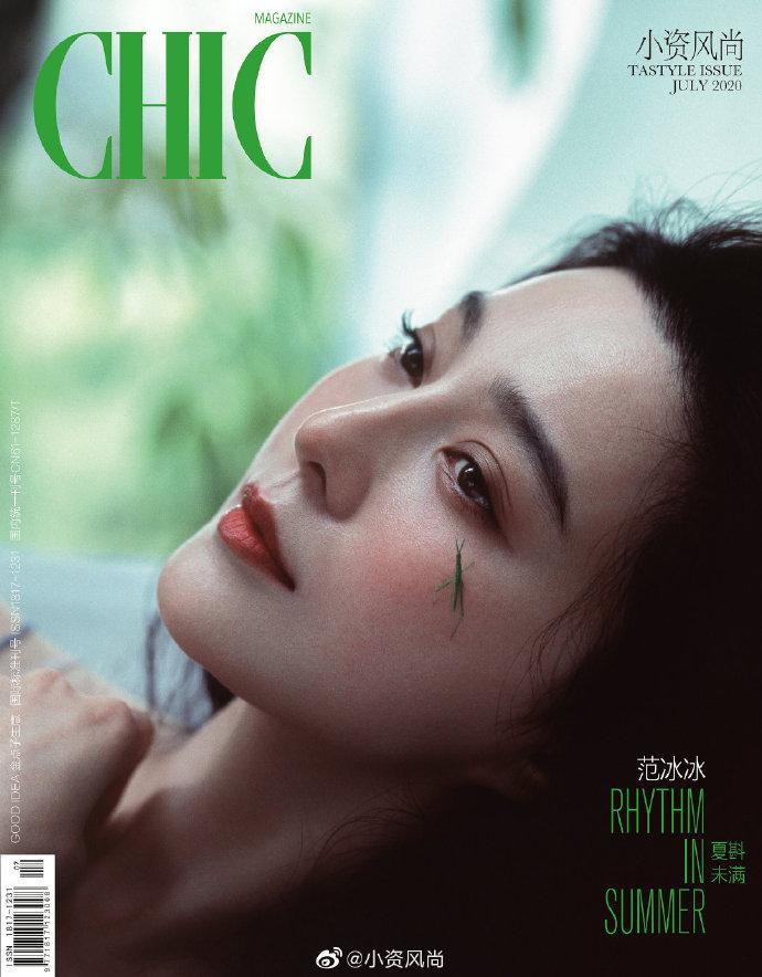 Phạm Băng Băng, Phạm Băng Băng trốn thuế, Phạm Băng Băng tái xuất, Phạm Băng Băng khoe nhan sắc trên tạp chí