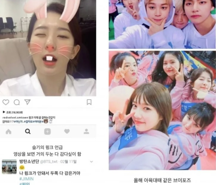 BTS, BTS vướng tin hẹn hò, BTS hẹn hò, BTS bí mật hẹn hò, Jungkook Sana TWICE, Jimin Seulgi Red Velvet, V Joy Red Velvet, Jimin Jeongyeon TWICE, Jin Lee Guk Joo