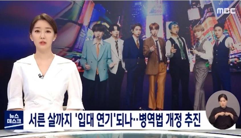BTS, Jin, Jin BTS, Billboard, Billboard hot 100, Dynamite, Dynamite Billboard, sao Kpop, hoãn nhập ngũ cho sao, dự luật hoãn nhập ngũ kpop, BTS nhập ngũ, Jin nhập ngũ
