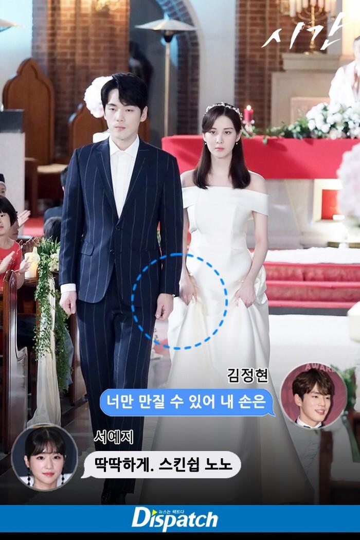 Kim Jung Hyun, Seo Ye Ji, Seohyun, Kim Jung Hyun Hạ cánh nơi anh, Kim Jung Hyun chàng hậu, Seo Ye Ji Điên thì có sao, Kim Jung Hyun hẹn hò, scandal Seo Ye Ji