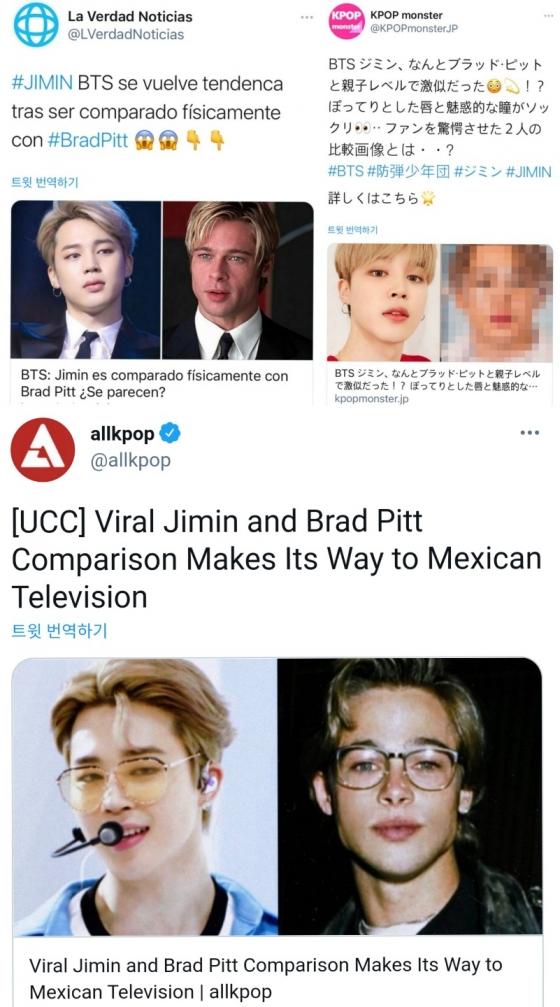 BTS, Jimin, Jimin BTS, BTS Jimin, Brad Pitt, Jimin Brad Pitt, so sánh Jimin Brad Pitt, so sánh Brad Pitt Jimin, RM, Jungkook, V, Suga, Jin, Jhope, J Hope, V BTS, RM BTS