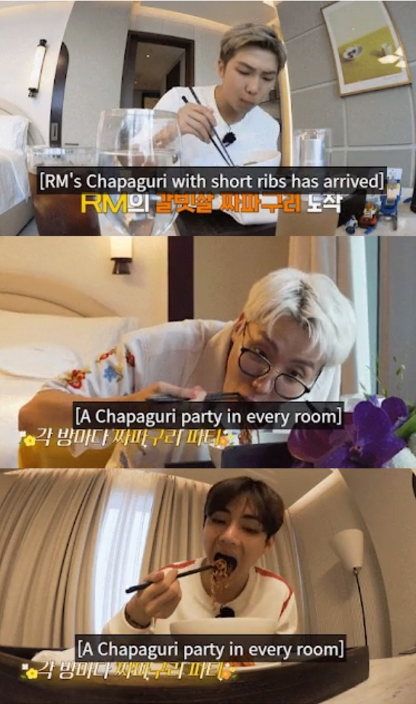 BTS, Run BTS, BTS zoom, video BTS, V BTS, BTS V, Jin BTS, BTS Jin, Jungkook BTS, BTS Jungkook, Jhope BTS, BTS Jhope, Suga BTS, BTS Suga, Jimin BTS, BTS Jimin, Jin, Suga
