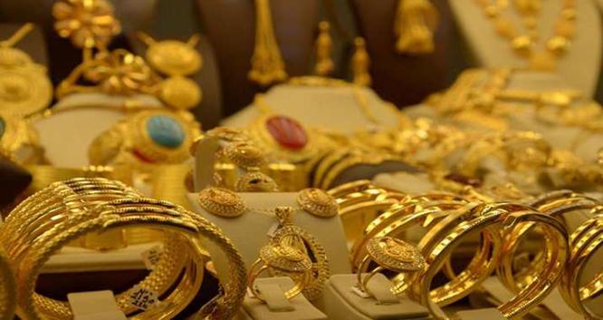 Giá vàng, Giá vàng hôm nay, Gia vang, Giá vàng 9999, giá vàng 26/7, bảng giá vàng, giá vàng mới nhất, giá vàng tuần tới, gia vang 9999, gia vang 26/7, dự báo giá vàng