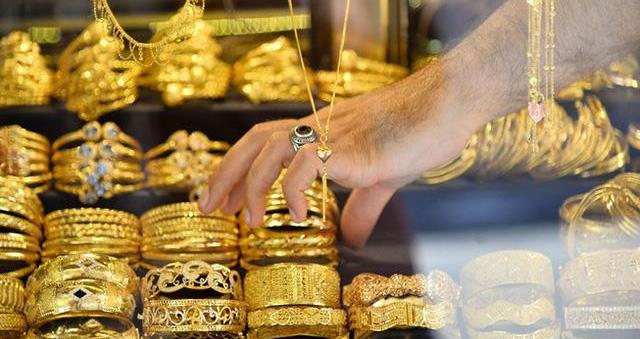 Giá vàng, Giá vàng hôm nay, giá vàng 16/8, Giá vàng 9999, bảng giá vàng, Gia vang, giá vàng mới nhất, gia vang 9999, gia vang 16/8, giá vàng cập nhật, giá vàng trong nước