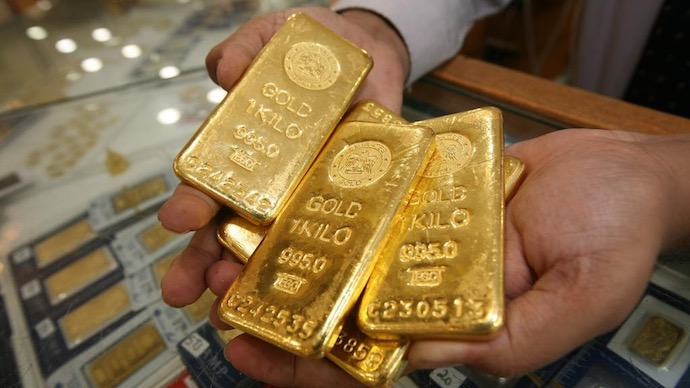 Giá vàng hôm nay 5/12 cập nhật mới nhất trên thị trường