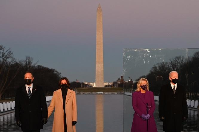 Lễ nhậm chức Tổng thống Mỹ, Lễ nhậm chức Tổng thống Mỹ Joe Biden, Mỹ, Joe Biden, Tổng thống Hoa Kỳ, xem Lễ nhậm chức Tổng thống Mỹ, trực tiếp Lễ nhậm chức Tổng thống Mỹ